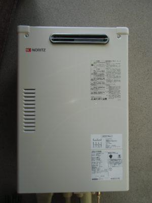 給湯器新潟・石油給湯器故障取り替え交換工事 OTQ-G4702SAW給湯器