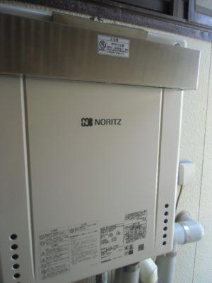 新潟県上越市 給湯器交換工事 GT-2450AWX-2BLノーリツ給湯器