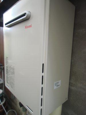 新潟県新潟市 給湯器修理交換 RUF-A2005SAW(A)リンナイ給湯器