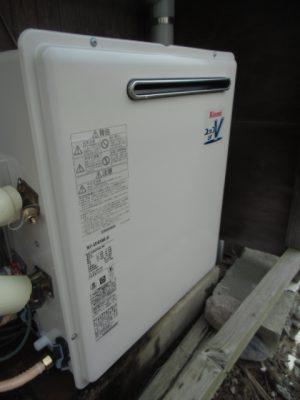 ガス給湯器 新潟県加茂市 RUF-A2400AG