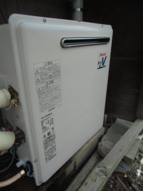 CIMG3562