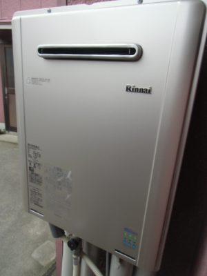 新潟県新潟市 RUF-E2405SAWリンナイエコジョーズ給湯器
