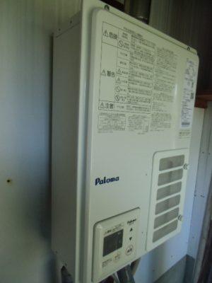 給湯器交換 新潟県新潟市 パロマPH203EW-FFS