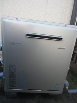 新潟県新潟市 RUF-E2405ARXリンナイエコジョーズ給湯器