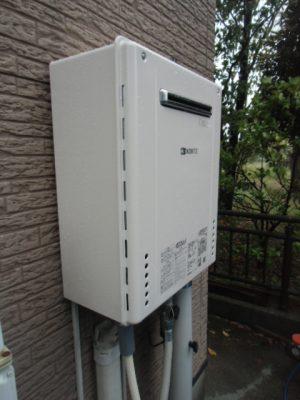 給湯器修理 新潟市秋葉区・ガス給湯器故障取り替え交換工事