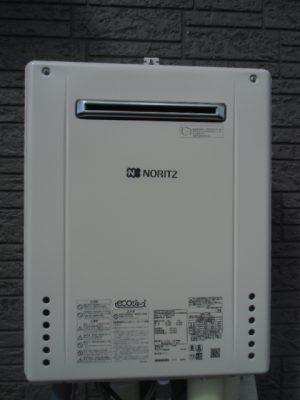 給湯器交換 新潟県新潟市 GT-C206SAWX-2BL