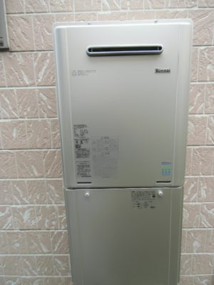 給湯器買い替え 新潟県新潟市 RUF-E2405SAWリンナイエコジョーズ