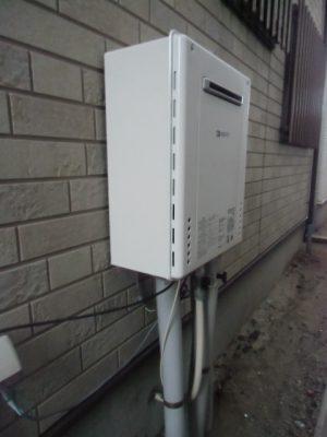 給湯器 新潟・ガス給湯器故障取り替え交換工事