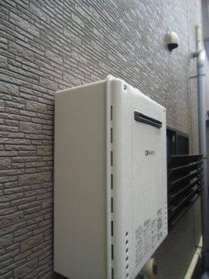 新潟県柏崎市 GT-C246SAWX-2BLノーリツエコジョーズ給湯器
