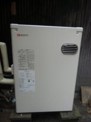 新潟県新潟市 OTQ-4705SAYノーリツ石油給湯器