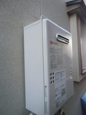 新潟県新潟市 GQ-2439WSノーリツ給湯器専用