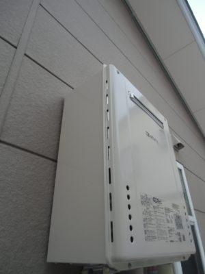 新潟県加茂市 GT-C206SAWX-2BLノーリツエコジョーズ給湯器
