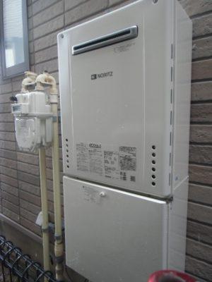 新潟県長岡市 GT-C246AWX-2BLノーリツエコジョーズ給湯器