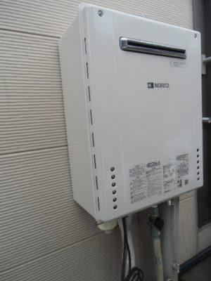 給湯器交換 新潟県新潟市 GT-C206AWX-2BLノーリツエコ給湯器