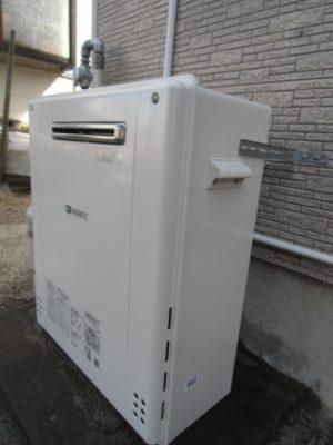 新潟県新潟市 GT-C246SARX-2BLノーリツエコジョーズ給湯器
