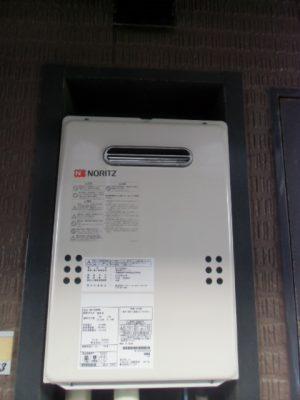 新潟県長岡市 GQ-2039WSノーリツ給湯器専用タイプ20号