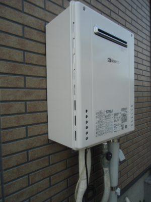 給湯器交換 新潟市南区・ガス給湯器故障取り替え交換工事