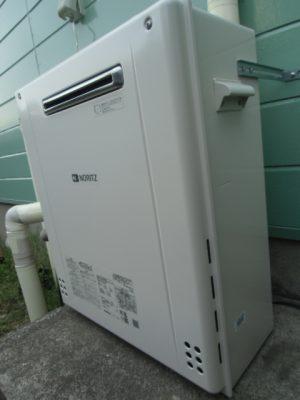 新潟県柏崎市 GT-C206SARX-2BLノーリツエコジョーズ給湯器