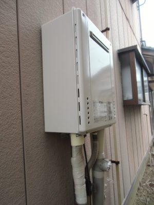 新潟県長岡市 GT-C206SAWX-2BLノーリツエコジョーズ給湯器