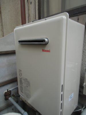 給湯器修理交換 新潟市西蒲区・ガス給湯器故障取り替え工事