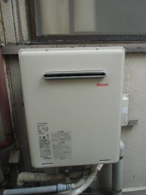 給湯器修理 新潟県新潟市 RUF-A2005AW(A)リンナイ給湯器