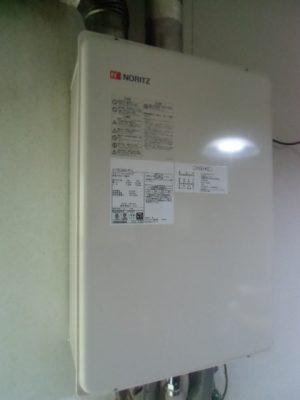 給湯器 新潟県新潟市 GT-2051SAWX-FFノーリツ給湯器