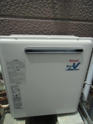 給湯器 新潟県三条市・ガス給湯器故障交換工事