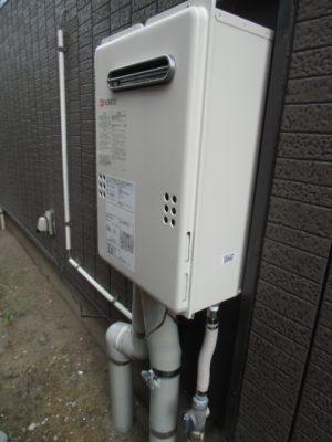 新潟県新潟市 GQ-2439WSノーリツ給湯器専用タイプ24号