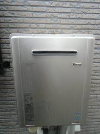 CIMG7970