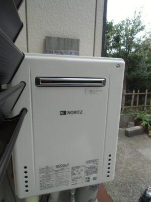 新潟県見附市 GT-C246AWX-2BLノーリツエコジョーズ給湯器