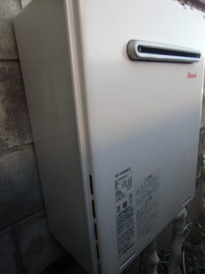 給湯器交換 新潟県新潟市 RUF-A2405SAW(A)リンナイ給湯器