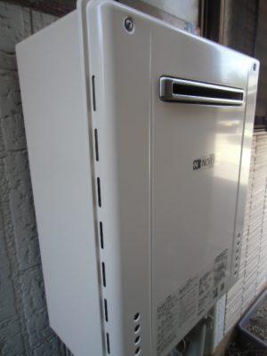 給湯器修理交換 新潟市中央区・ガス給湯器故障取り替え工事