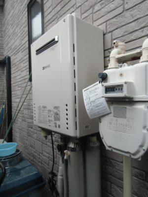 新潟県新潟市 GT-C206SAWX-2BLノーリツエコジョーズ給湯器