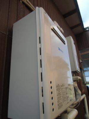 新潟県新潟市 GT-2060AWX-2BLノーリツ給湯器フルオートタイプ