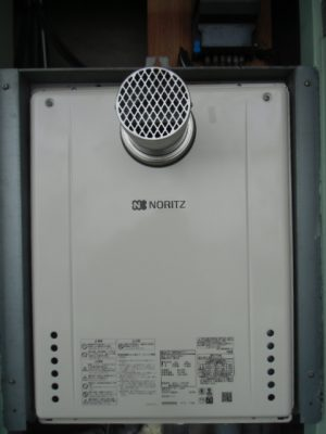 給湯器交換 新潟市西区・ガス給湯器故障取り替え交換工事