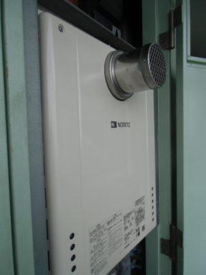 給湯器交換 新潟県新潟市中央区 GT-2060SAWX-T2BLノーリツ給湯器