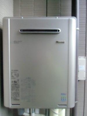 給湯器故障 新潟県燕市・ガス給湯器故障取り替え交換工事