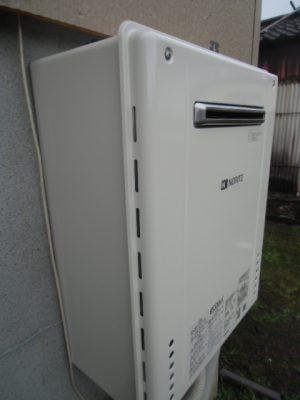 新潟県新潟市西蒲区 GT-C206SAWX-2BLノーリツエコジョーズ給湯器交換
