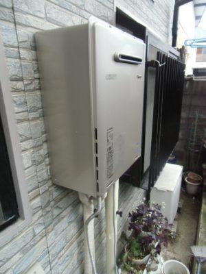 給湯器修理 新潟市南区・ガス給湯器故障取り替え交換工事