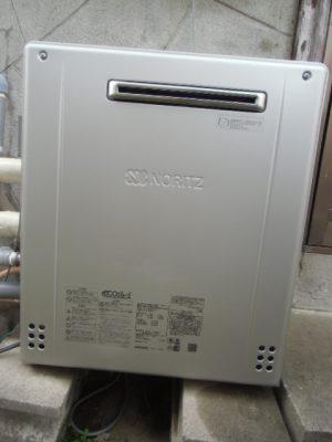 ガス給湯器故障取り替え交換工事 新潟県新潟市秋葉区 GT-C2062SARX-2BL