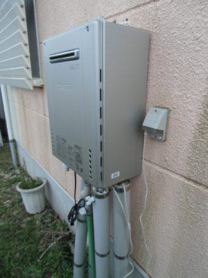 給湯器故障工事 新潟県加茂市・ガス給湯器故障取り替え交換工事