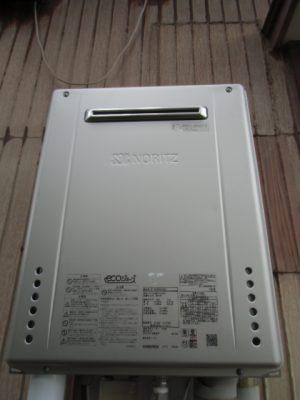 給湯器入れ替え 新潟県三条市・ガス給湯器故障取り替え交換工事