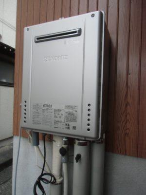 給湯器故障・交換 新潟市東区・ガス給湯器故障取交換工事