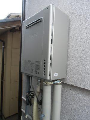 給湯器取り替え 新潟市中央区・ガス給湯器故障交換工事