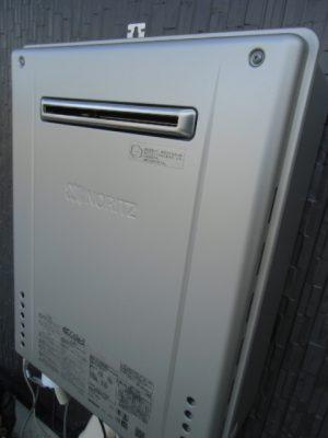 給湯器取替え 新潟市西区青山・ガス給湯器故障交換工事