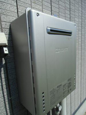 給湯器取り替え 新潟県燕市・ガス給湯器故障・取り替え工事