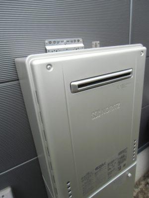 給湯器交換 新潟県加茂市・ガス給湯器故障取り替え工事