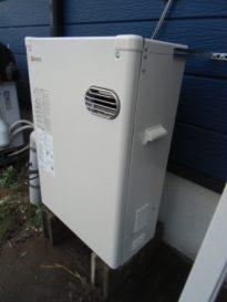 新潟市中央区(新潟県)石油給湯器交換・修理・故障