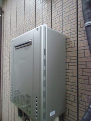 給湯器交換 新潟市南区・ガス給湯器故障取り替え工事